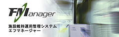 FManager